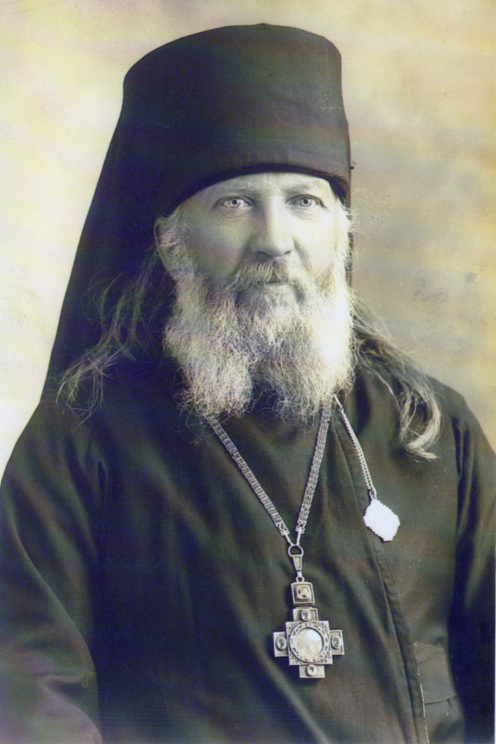 """"""" Do not judge. You do not know, maybe God has already forgiven the one you have condemned."""" ~Archbishop Ioasaph of Edmonton (1888-1955)"""