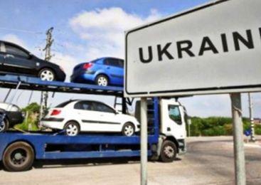 Щомісяця на Івано-Франківщині розмитнюють 450 автомобілів