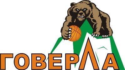 Івано-франківська «Говерла» – чемпіон України!