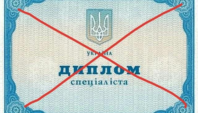 Деякі країни припинили визнавати медичні дипломи з України