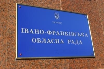Екологічна комісія Івано-Франківської облради вирішуватиме, чи погоджувати фірмі Злочевського дозвіл на користування надрами