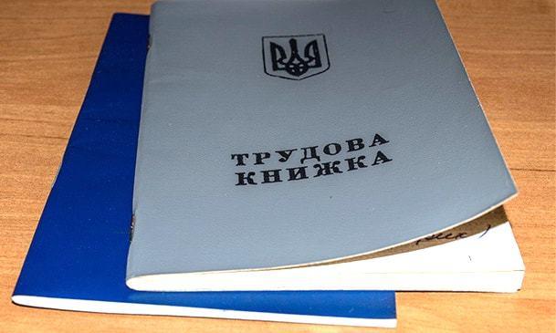 За чотири місяці цього року ДФС Івано-Франківщини легалізувало 200 працівників