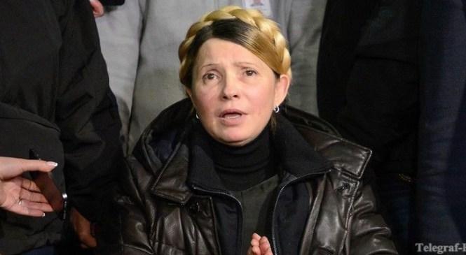 Президента просять ввести мораторій на продаж майна Юлії Тимошенко