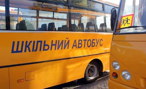 Для прикарпатських шкіл закупили 12 автобусів