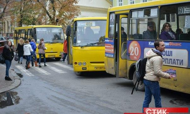 Учні Івано-Франківська будуть їздити в маршрутках безкоштовно