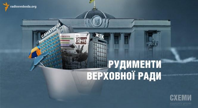 В п'яти санаторіях Верховної Ради України цього року відпочило чотири депутати