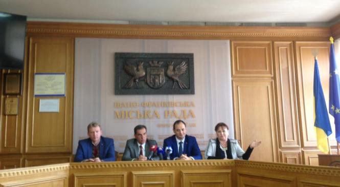 День Верховинщини проведуть в Івано-Франківську