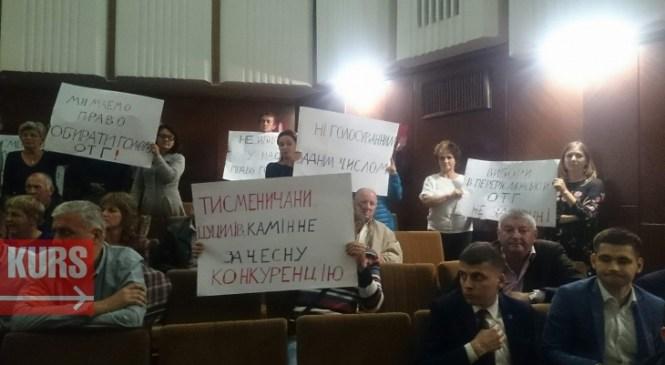 Обласна рада відмовила у створенні скандальній Переріслянській ОТГ і підтримала Дзвиняцьку