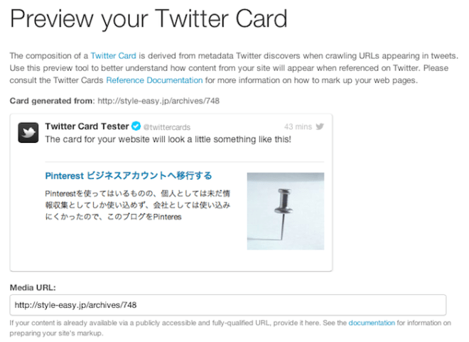 twittercards1