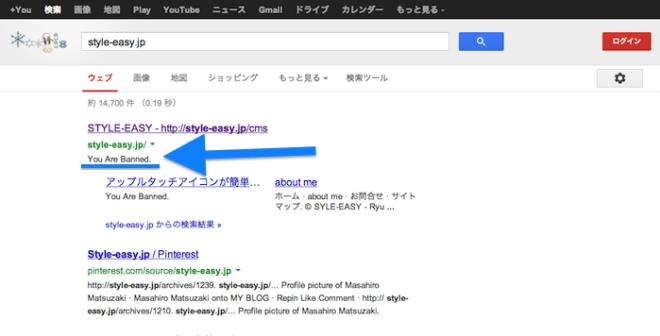 ipban_google