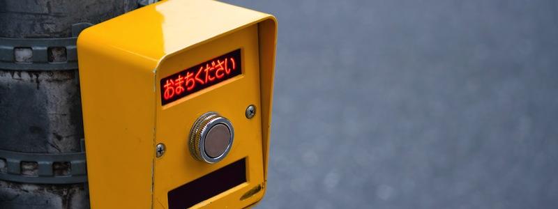 ソーシャルボタンをWP Social Bookmarking Lightに変えてみた