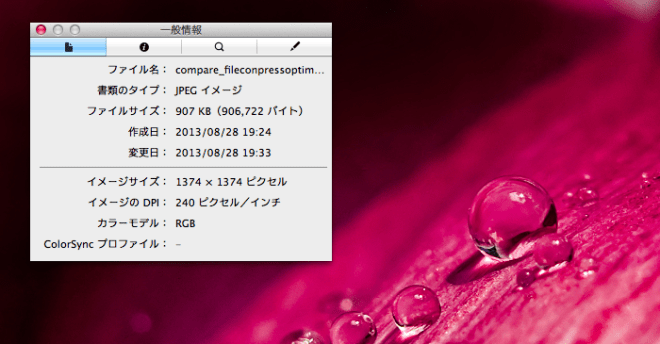 compare_fileconpressoptim3