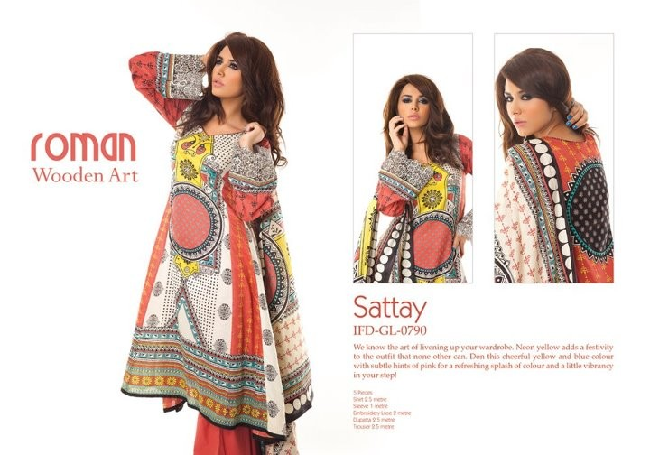 Ittehad Lawn Collection 2012 Prints for Eid
