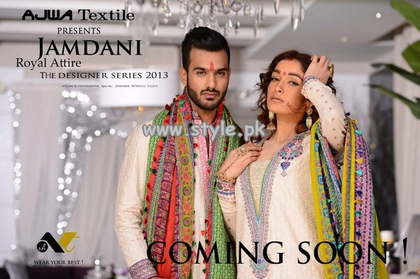 Ajwa Textile Jamdani Collection 2013 For Summer 003