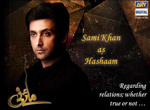 Pakistani Actor Sami Khan Photos and Profile
