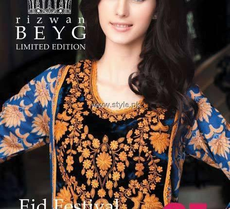 Rizwan Beyg Eid Collection 2013 by Al Zohaib Textile