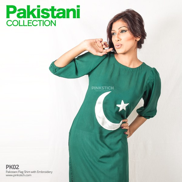 Pinkstich Independence Day Collection 2013 For Women 002