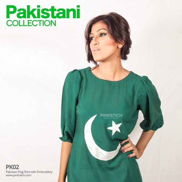 Pinkstich Independence Day Collection 2013 For Women 003