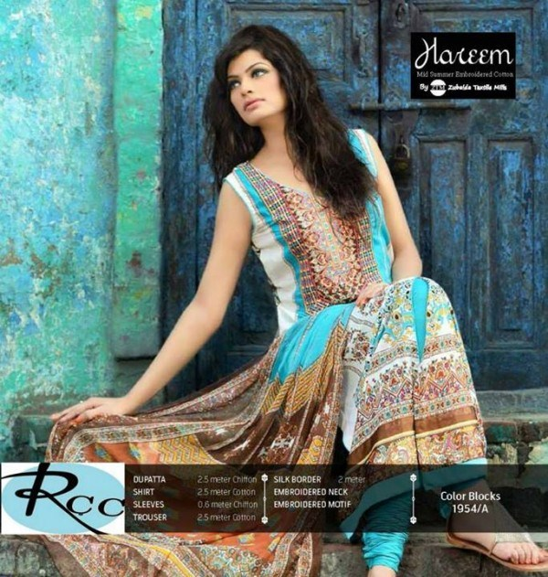 Hareem By ZTM Midsummer Collection 2013 For Women 008