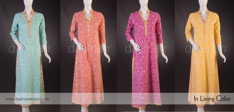 Daaman Eid-Ul-Adha Collection 2013 For Women 6