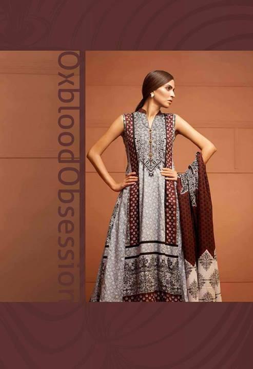 Shariq Textiles Egyptian Cotton Collection 2013