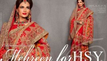HSY Bridal Wear Dresses 2013-2014 for Women