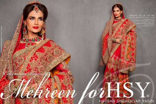 HSY Bridal Wear Dresses 2013-2014 for Women