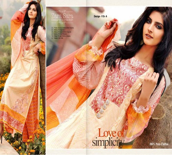Dawood Textiles Embroidered Lawn Dresses 2014 For Women 004