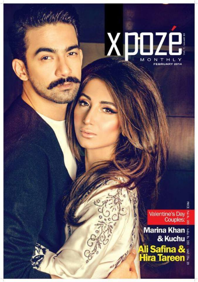 Hira Tareen And Ali Safina New Photo shoot For XPOZE pic 02