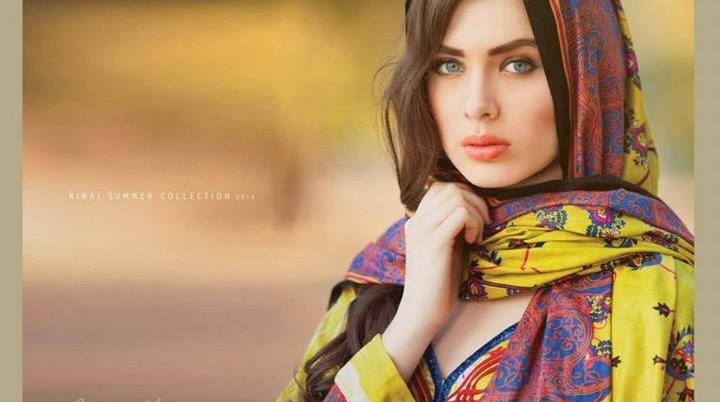 Riwaj Lawn 2014 by Shariq Textiles Volume 2