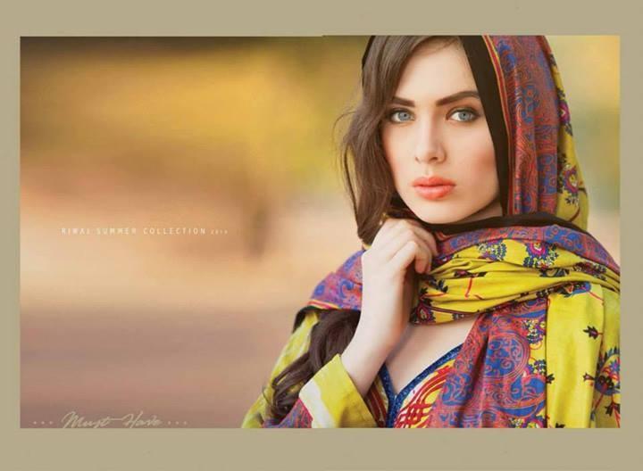 Riwaj Lawn 2014 by Shariq Textiles Volume 2