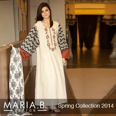 Maria B Summer Dresses 2014 for Women