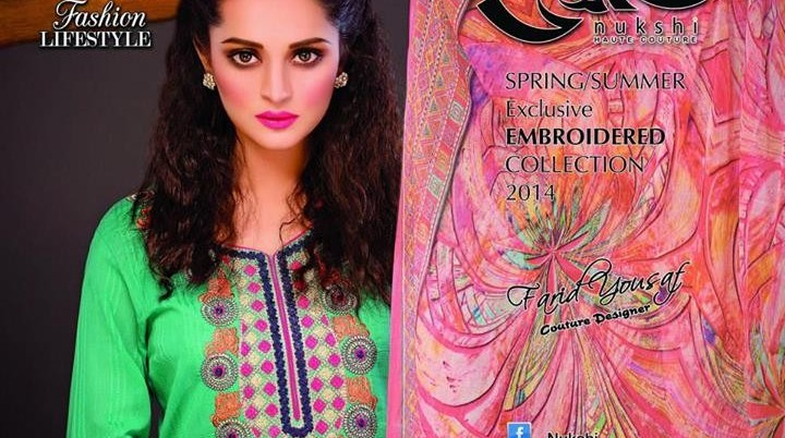 Nukshi Embroidered Dresses 2014 for Women