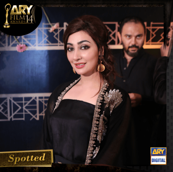 ARY Film Awards Red Carpet Pictures. pic 19