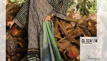Bashir Ahmad Lawn 2014 Volume 2