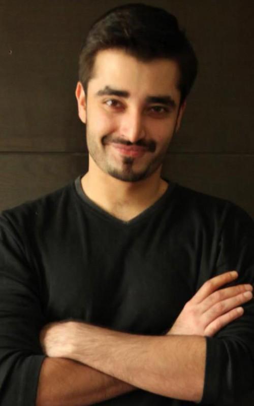 Hamza Ali Abbasi Profile And Pictures
