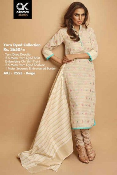 Alkaram Eid Ul Azha Collection 2014 For Women