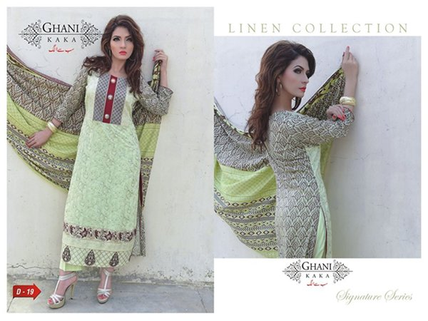 Ghani Textile Eid Ul Azha Collection 2014 For Women 007