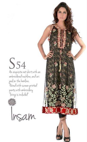 Insam Autumn Dresses 2014 For Women 007