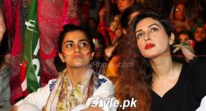 PTI Darna In Karachi, Celebrities is here 8