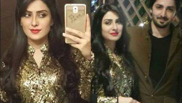 aiza khan after marriage