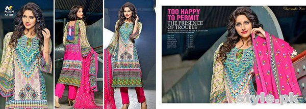 Ajwa Textile Charismatic Collection 2015 For Summer 4