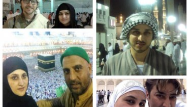 Pakistani Celebrities Who Performed Hajj and Umrah