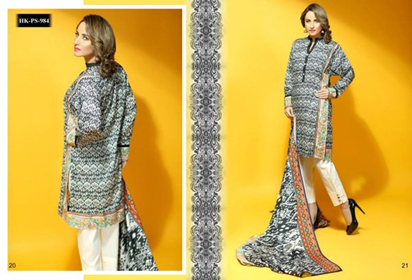 Hadiqa Kiani Fabric World Lawn Collection 2015 Volume 2 For Women 0010