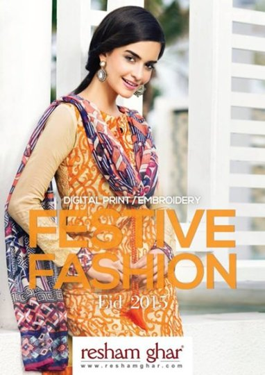Resham Ghar Eid Collection 2015 For Women0012