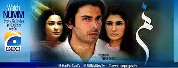 Top 5 Mismatched Screen Couples Of Pakistani Television Industry003