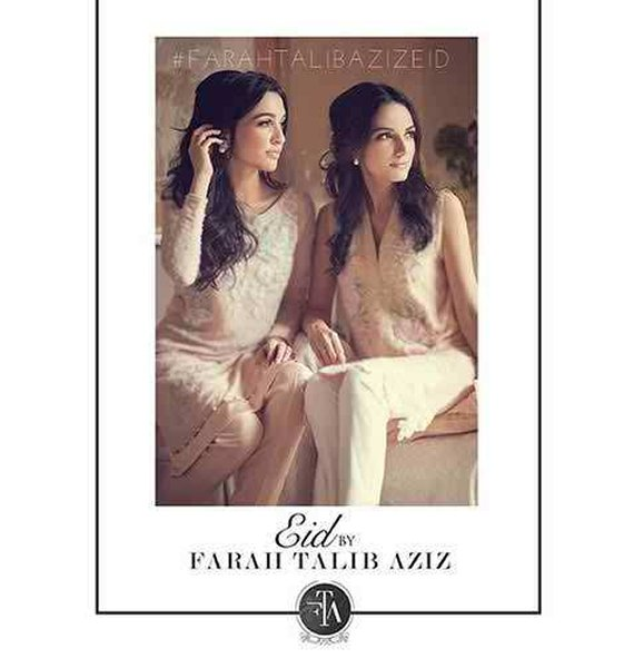 m_Farah Talib Aziz Eid Collection 2015 For Women007