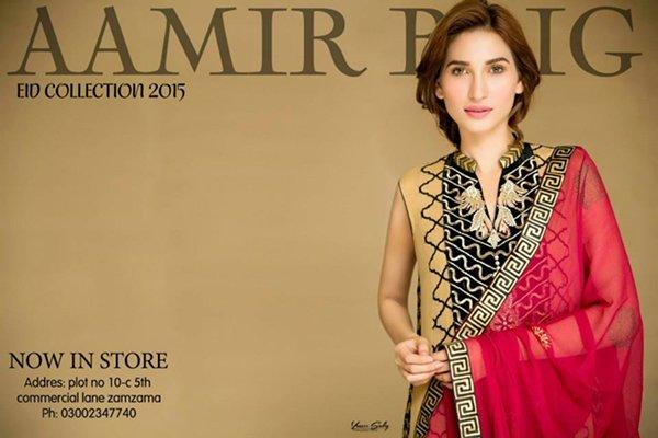 Aamir Baig Eid Collection 2015 For Women003