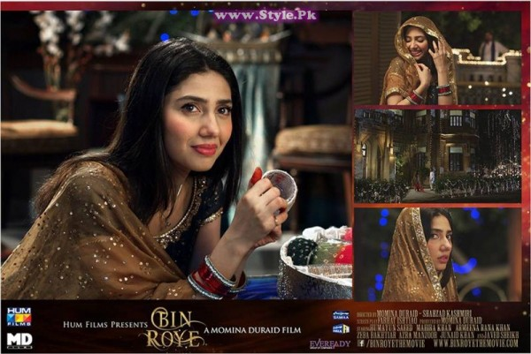 Best Moments from Bin Roye 3