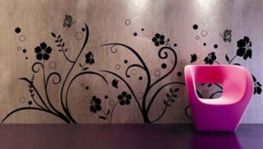 See Modern wall decor ideas